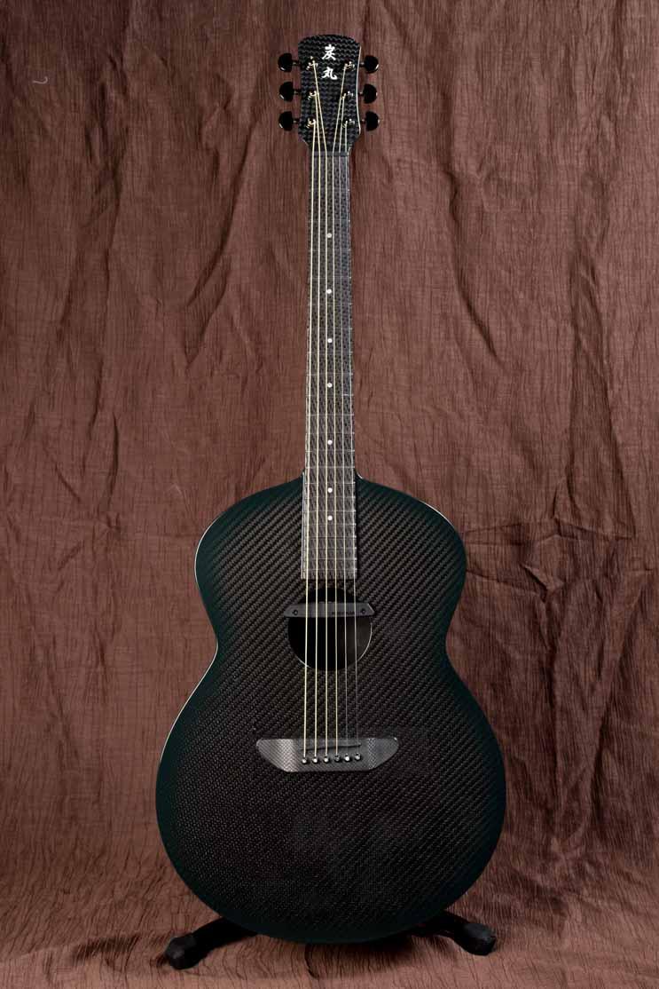 sumimaru_guitar_full02