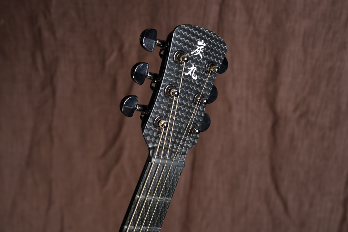 sumimaru_guitar_head01