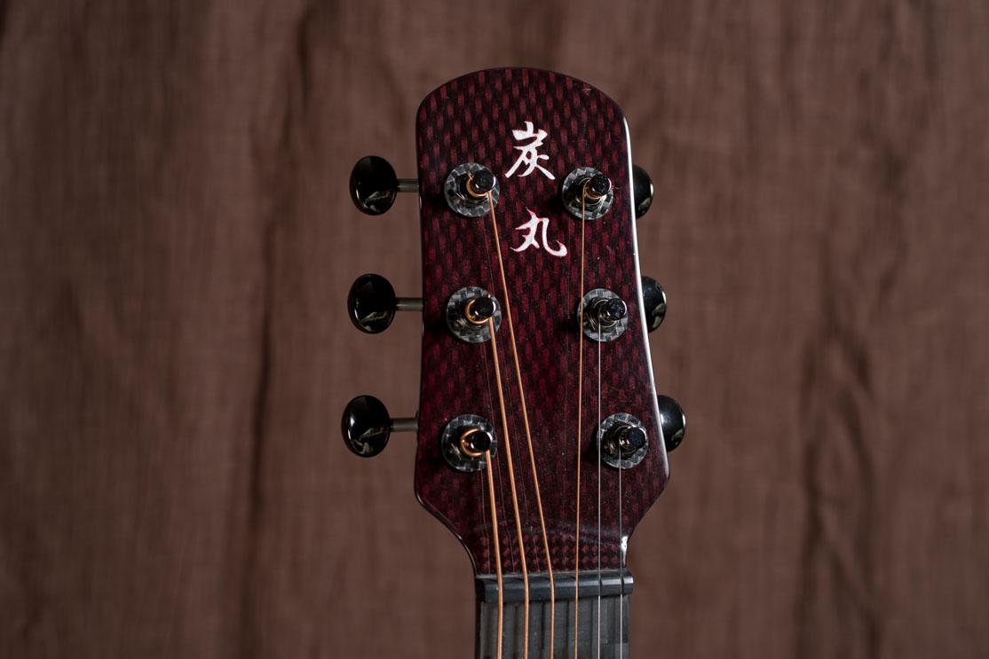 sumimaru_guitar_mini03