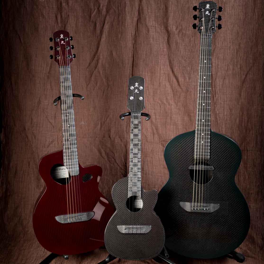 炭丸ギター