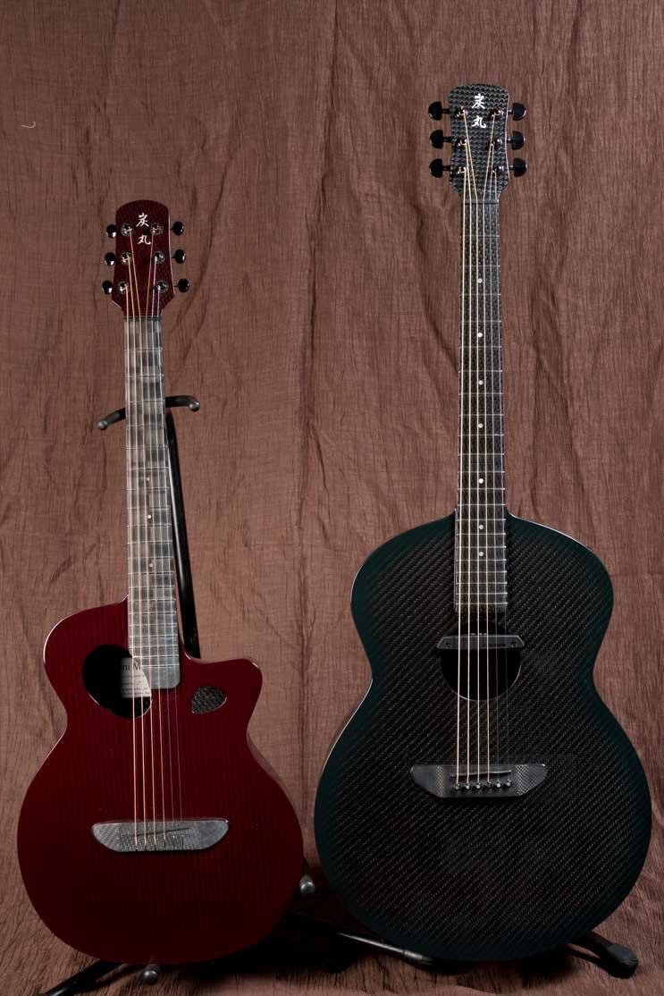 sumimaru_guitar_2hon