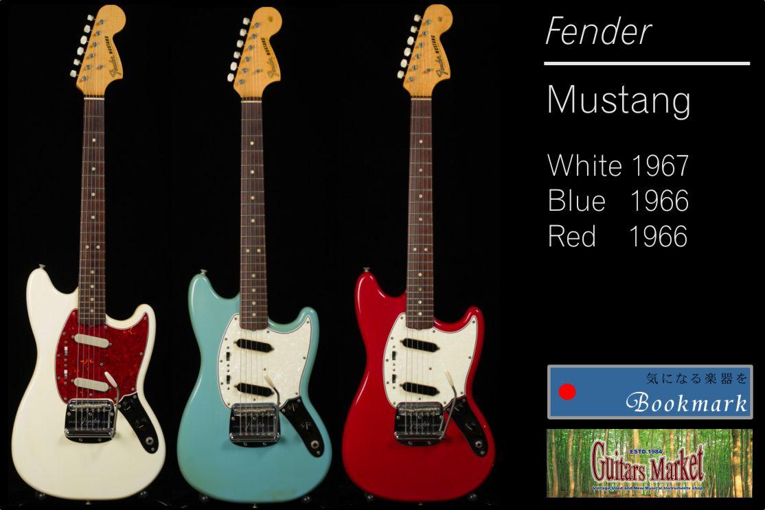 カラフルでかっこいいFender Mustang 3本