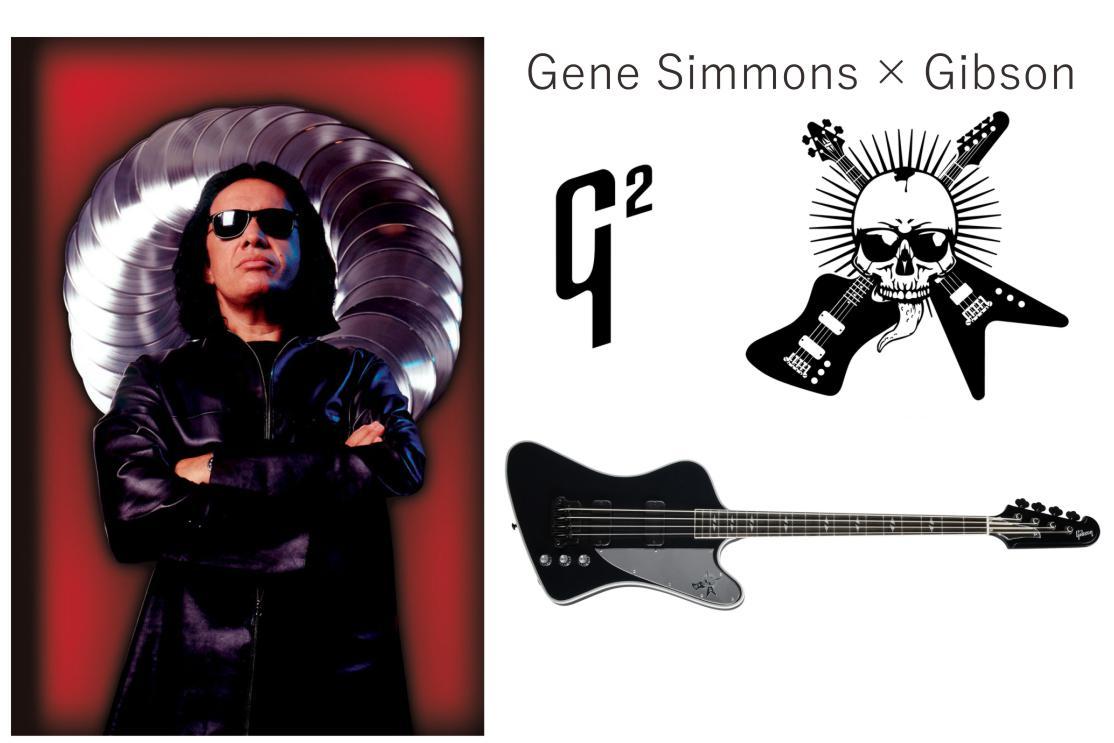 gune_simmons_g2